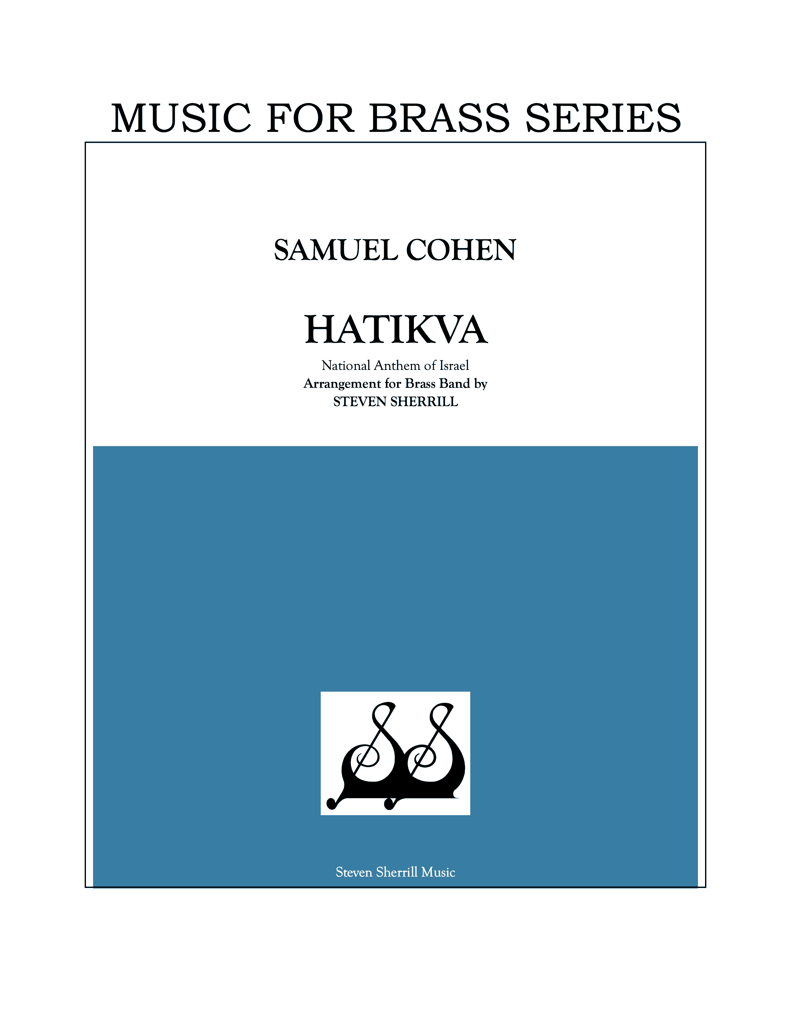 Hatikva cover page